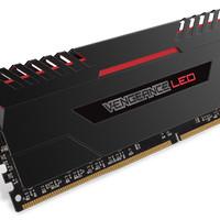 Jual Corsair DDR4 Vengeance LED PC25600 16GB (2X8GB) Red Led Murah
