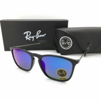 Kacamata Rayban Ray-Ban Crish Cris RB4187 4187 Polarized Violet