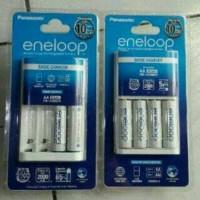 Jual Paket Charger dan Baterai Panasonic eneloop 4pcs Murah