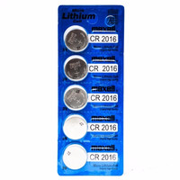 Jual TERBATAS Maxell CR2016 Lithium 3V Button Cell Kancing Remote Jam Timba Murah