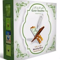 Jual NEW Al Quran Digital Read Pen PQ15 Modern degan Berbagai Terjemahan Ra Murah