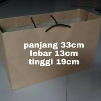 paperbag landscape