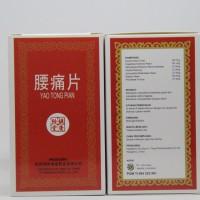 YAO TONG PIAN / OBAT SAKIT PINGGANG