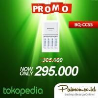 Jual Eneloop charger BQ-CC55 1.5jam with 4LED Murah