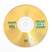 Jual DVD Maxell Murah
