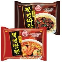 Ottogi Jjambong Ramen Korean Seafood Noodle Mie Korea Kuah Pedas