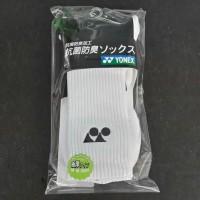 Kaos Kaki Yonex JP (Japan) Original White | Japan Badminton