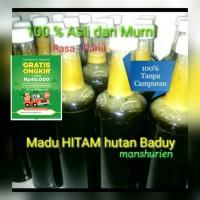 Jual MADU HITAM HUTAN SUKU BADUY 100 ASLI DAN MURNI Murah