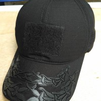 Jual topi pati polri hitam polos / topi molay / velcro / army Murah