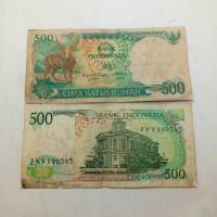 Jual Uang kuno atau uang lama 500 rupiah Kijang tahun 1988 #vf Murah