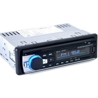 Jual Audio Tape Mobil Bluetooth Usb Murah