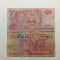 Jual Uang kuno atau uang lama 5 rupiah Sudirman tahun 1968 #vf Murah