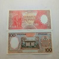 Jual Uang kuno atau uang lama 100 rupiah Pekerja tahun 1964 #xf Murah
