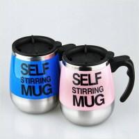 Jual Self stiring mug besar new generation gelas pengaduk otomatis 450 ml Murah