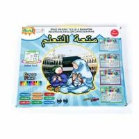 Jual Mainan Edukasi Anak Muslim Playpad Quran Murah