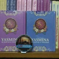 Jual Al Quran Yasmina Kecil Terjemah & Tajwid Rainbow Syaamil - For Women Murah
