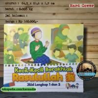 Jual Kecil Kecil Berakhlak Rasulullah - Perisai Quran Kids - Karmedia Murah