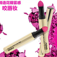 NOVO SILKY MIST AIR CUSHION LIP