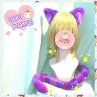Nekomimi Purple ungu cosplay Tail Neko Fullset
