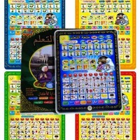 Jual Mainan Edukasi Mini Playpad 4 Bahasa Super Komplit Terbaik Murah