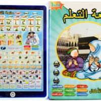 Jual Mainan Edukasi Mini Playpad 3 Bahasa Lampu LED Anak Muslim Murah