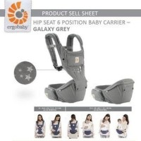 Jual Ergobaby Ergo Baby Hipseat Hip Seat Carrier Galaxy Grey Gendongan bayi Murah