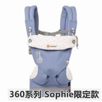 Jual Ergo Baby Carrier 4 Position 360 Sophie La Girafe Festival Gendongan Murah