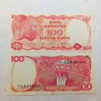Jual Uang kuno atau uang lama 100 rupiah Goura / 100 rupiah burung Goura Murah