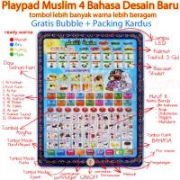 Jual PLAYPAD MUSLIM Mainan Anak Playpad Anak Muslim 4 Bahasa Lampu Led / Ma Murah