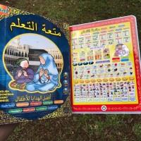 Jual IPAD ALQURAN / AL QURAN 4 IN 1 / PLAYPAD MUSLIM Murah