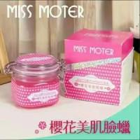 Jual Miss Moter Facial Wax Pink (AM) Murah