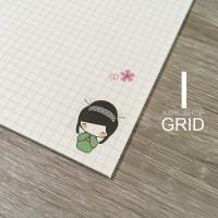 Sunny Day Loose Leaf Binder Paper A5 I Grid / Kertas File Kotak Murah