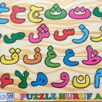 Jual Puzzle Kayu Huruf Arab Puzzle Kayu Anak Murah