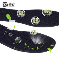 Jual Sol Arang untuk Menghilangkan Bau Sepatu Murah