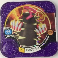 Jual Pokemon Tretta Trophy Class Primal Groudon Murah