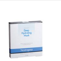 neutrogena deep hydrating mask 5 sachet