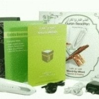 Jual Alquran Digital pq15 ( Digital Pen Baca Al-quran PQ15 ) (AC) Murah