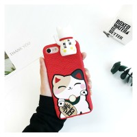 Jual Cute Fortune Lucky Cat Kucing IPhone 7 Case Casing Murah