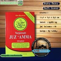 Juz Amma dan Terjemahnya + Transliterasi - Pustaka Nuun - Karmedia