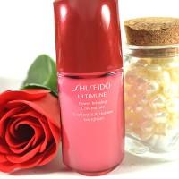 Jual Shiseido Ultimune Power Infusing Concentrate 10 ml Murah