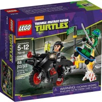 LEGO - 79118 TMNT Karai Bike Escape ORIGINAL by LEGO
