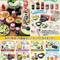 harga Re-ment Momoya Japanesse Resto Set Of 8 Tokopedia.com