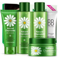 BIOAQUA NATURAL CHAMOMILE SKIN CARE SET