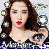 monster murah