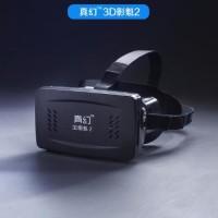 Jual RIEM 2 Google Cardboard 3D VR 3D Virtual Reality (VR) Glasses Murah