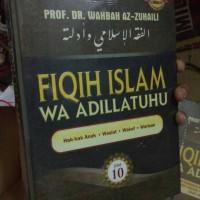 hak-hak anak - wasiat - wakaf - warisan - fiqih islam hukum 4 madzab