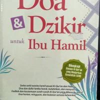 Doa dan Dzikir Untuk Ibu Hamil oleh Ust K.Akbar Saman