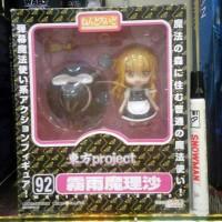 Mainan action figure Nendoroid series Nendo Marisa kirisame