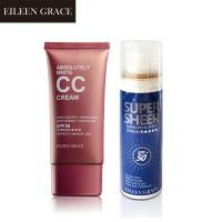 EG White CC Cream (Oil Control) & Super Sheer SPF50+ Sunscreen Spray