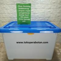 Kontainer Plastik Shinpo CB-130 (130ltr)